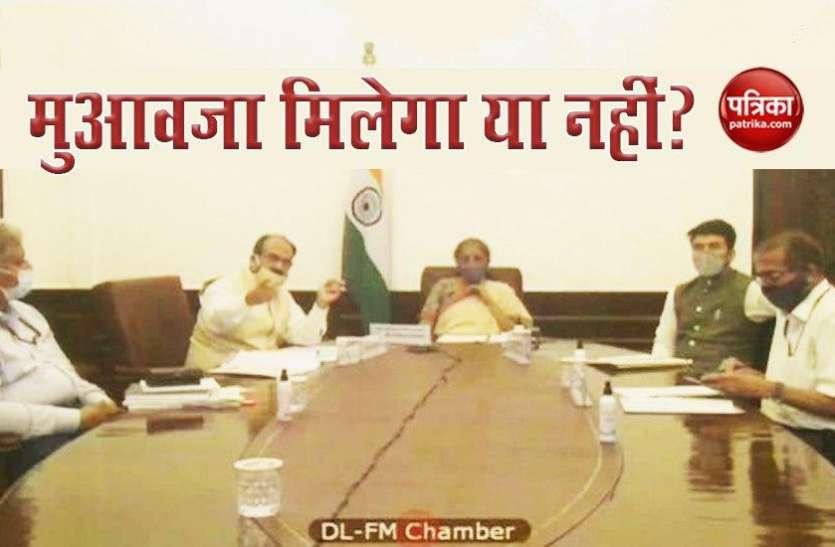 GST Council 41st Meeting : क्या राज्यों को मिलेगा 1.5 लाख करोड़ रुपए का GST Compensation?