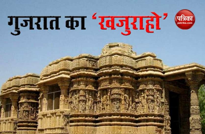 Modhera Sun Temple : गुजरात के इस मंदिर के बारे में 10 खास बातें, जो आप नहीं जानते होंगे