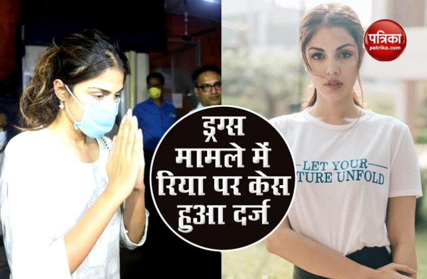 ड्रग्स मामले में NCB ने Rhea Chakraborty और उनके भाई Shovik Chakraborty के खिलाफ किया केस