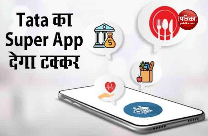 E-Commerce में Tata Group की जबरदस्त तैयारी, Super App देगा Amazon और JIO को टक्कर