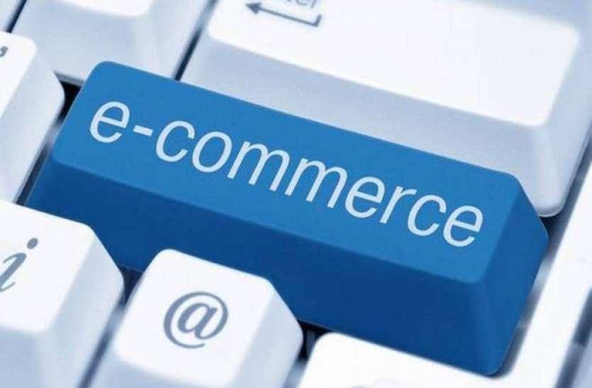 चार सालों में 100 अरब डॉलर का हो सकता है E-Commerce Market
