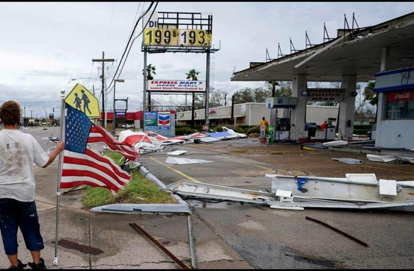 America: भयानक तूफान Laura ने लूइसियाना और टेक्सास के कई हिस्सों में मचाई तबाही, छह की मौत