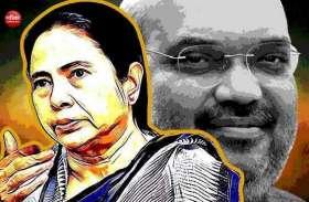 अमित शाह की बंगाल टीम के साढ़े तीन हजार पेशेवर उतरेंगे चुनाव के मैदान में