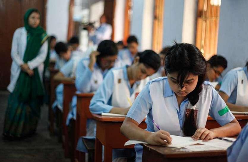 Covid-19: बांग्लादेश में सभी शिक्षण संस्थाओं को तीन अक्टूबर तक बंद रखने का आदेश