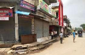 कोविड के तहत मुहर्रम ताजिया का नहीं निकलेगा जुलूस