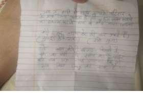 घंटी बजाई, दरवाजा खुला, पर्ची थमाई और भाजपा नेता के बेटे को गोली मार दी