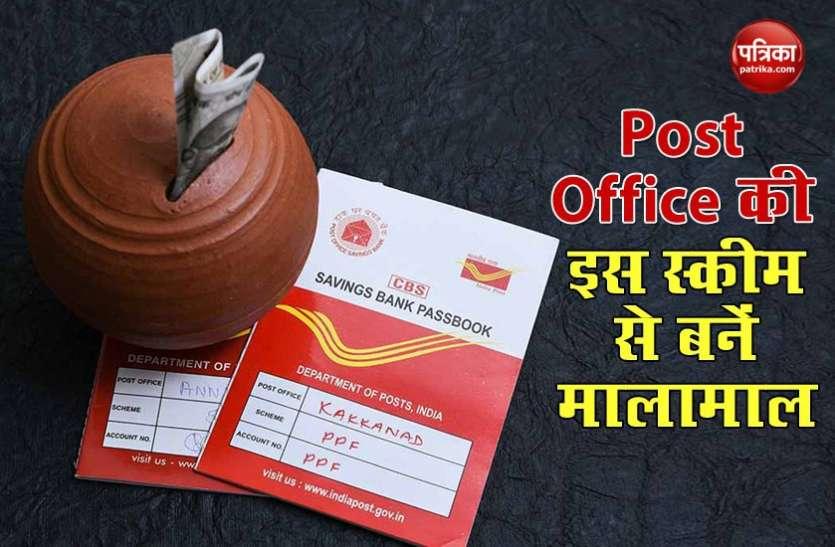 SCSS : सीनियर सिटीजन के लिए फायदेमंद है Post Office की ये स्कीम, 5 साल में मिलेंगे 14 लाख रुपए