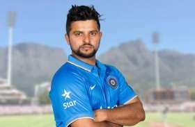 पठानकोट में क्रिकेटर सुरेश रैना के परिवार पर हमला, लूटपाट, फूफा की मौत