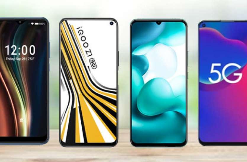 2023 तक Global Market के 50 फीसदी हिस्से पर होगा 5G Smartphone का राज