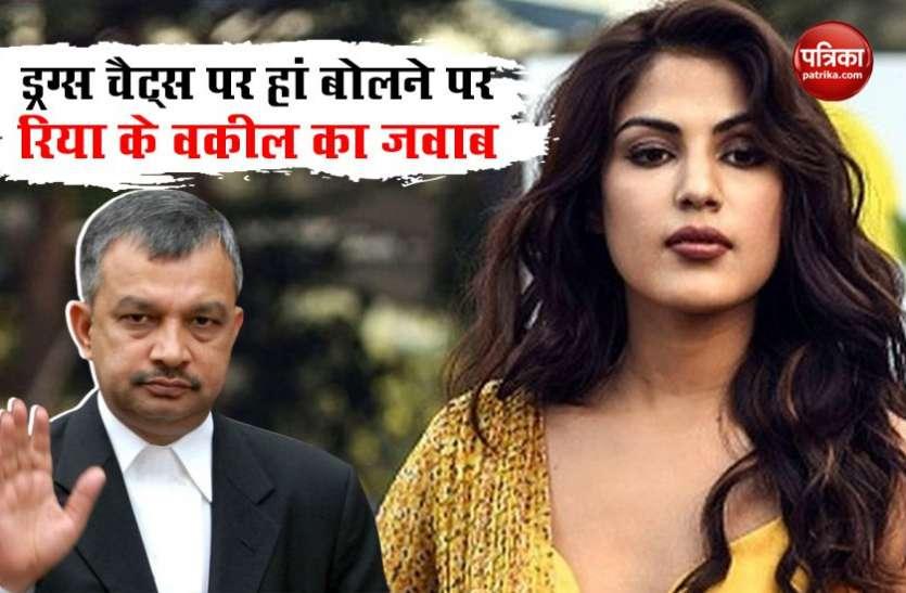 Rhea Chakraborty के ड्रग्स चैट्स को स्वीकार करने वाली खबरों के बाद बोले उनके वकील, हम सिर्फ एजेंसियों की बात मानेंगे