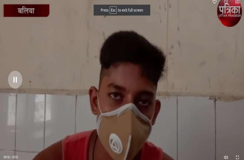 पूर्व सांसद भरत सिंह का पौत्र गोली लगने से हुआ घायल