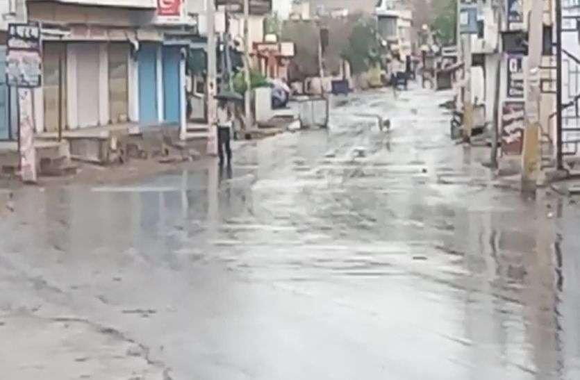 तेज बरसात की चेतावनी के बीच राजस्थान में यहां पौन घंटे बरसे मेघ