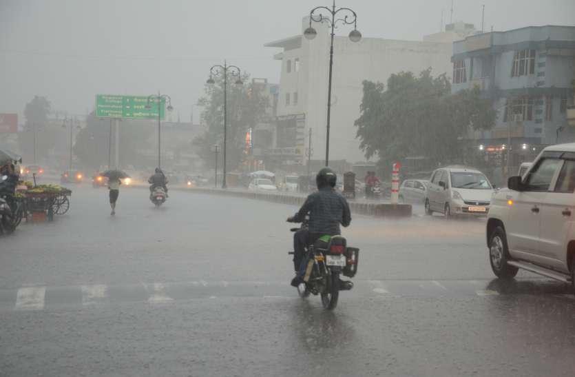 मौमस अपडेट: आज राजस्थान के इन जिलों में हो सकती है बारिश