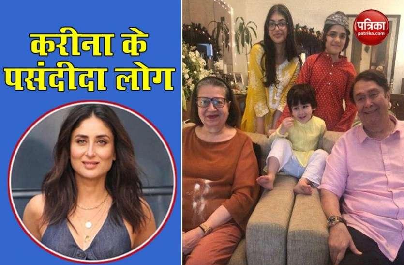 Kareena Kapoor Khan ने परिवार की तस्वीर की शेयर, तैमूर का दिखा लड्डू प्रेम
