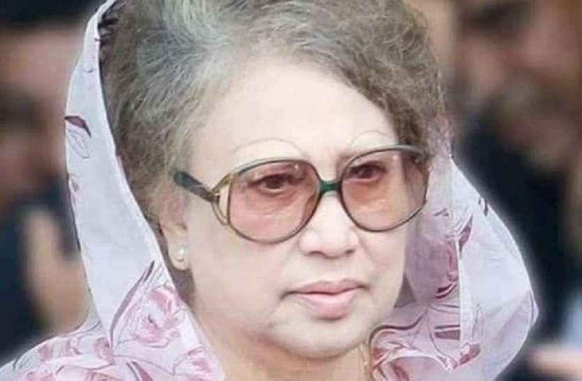 Bangladesh: खालिदा जिया के परिवार ने सरकार से लगाई गुहार, सजा के निलंबन को बढ़ाने की मांग