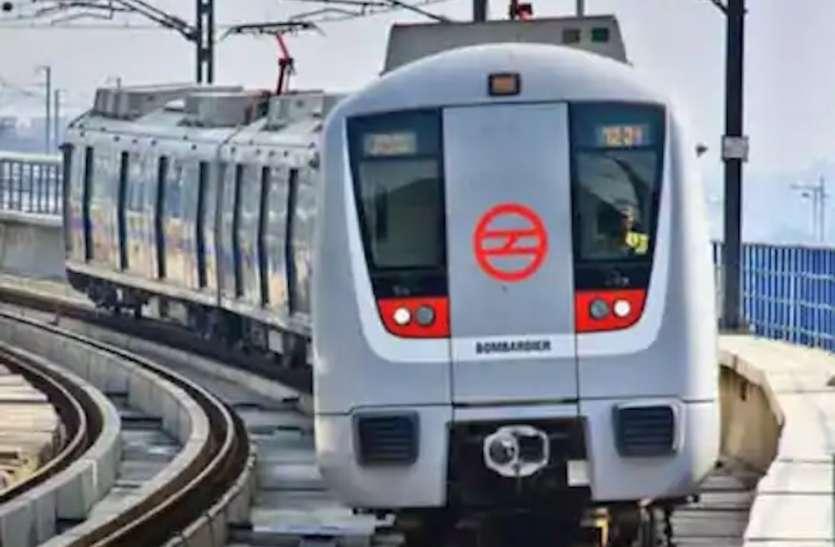 अनलॉक-4 में शुरू हो जाएगी मेट्रो सेवा, लखनऊ में सात सितंबर से चलेगी मेट्रो, जानें और क्या रहेगा खास