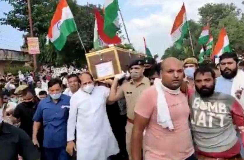 पुलवामा में शहीद हुए प्रशांत अंतिम विदाई में शामिल हुए हजारों लोग, मंत्री-विधायक भी पहुंचे