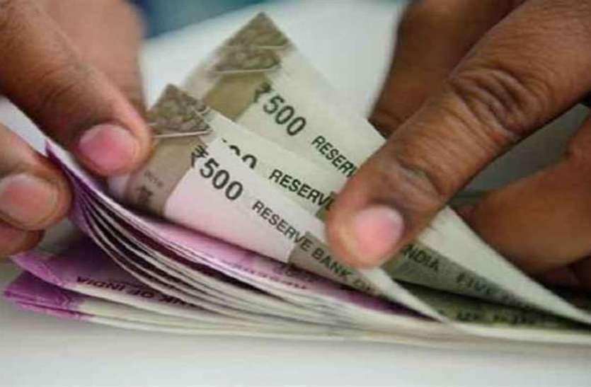 धोखाधड़ी करने वाले बाबू की वेतन वृद्धि रोककर की खानापूर्ति