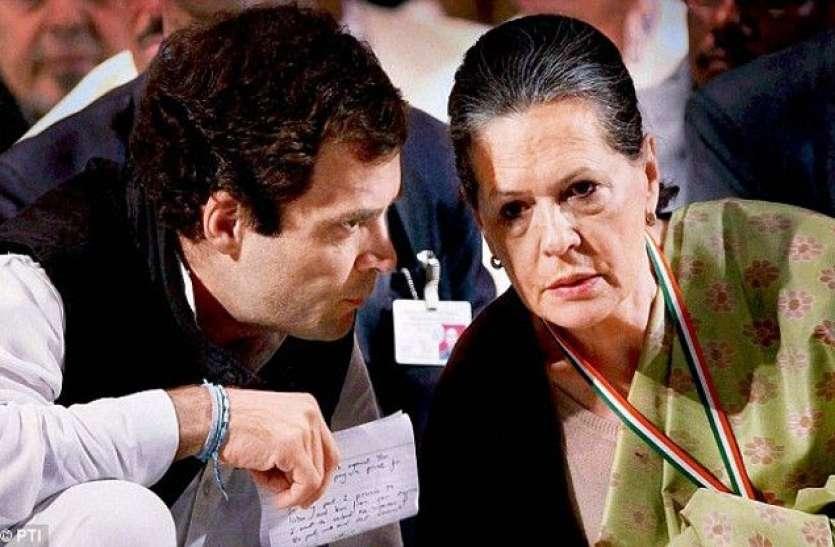 Exclusive: कांग्रेस के 23 नेताओं की वो चिट्ठी जिस पर पार्टी के भीतर हंगामा हुआ