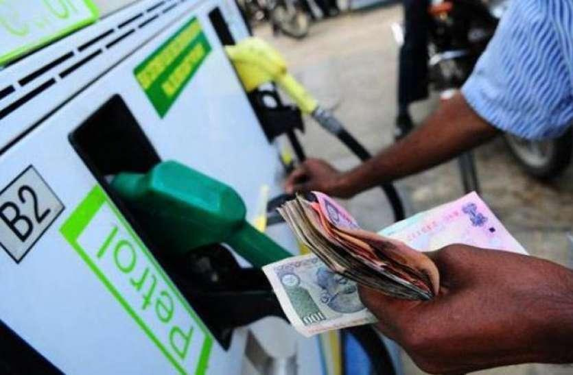 82 रुपए के पार हुआ दिल्ली में Petrol Price, जानिए आपके शहर में कितनी हो गई कीमत
