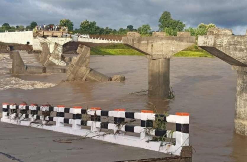 उद्घाटन होने से पहले ही बहा पुल, वैनगंगा नदी में आई बाढ़ में ढह गया 4 करोड़ का ब्रिज