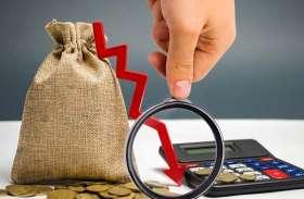 देश की GDP में जीरो से नीचे 24 फीसदी की रिकॉर्ड गिरावट, जानिए क्या हैं आकंड़े