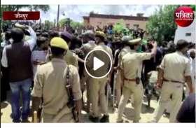 जौनपुर में मुहर्रम का ताजिया दफनाने जा रहे लोग क्यों हुए आक्रोशित