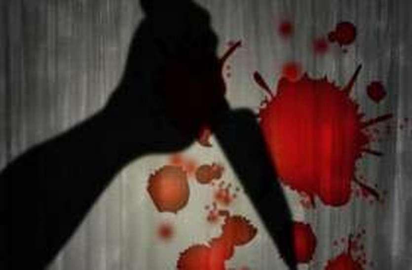 हैवानियत: धारदार हथियार से युवती की हत्या, पहचान छुपाने के लिए चेहरे को कुचला