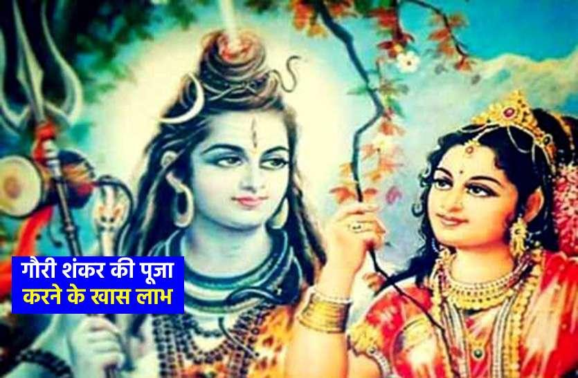भय से मुक्ति पाने के लिए की जाती है ये खास उपासना, जानें भगवान शिव के 108 नाम...