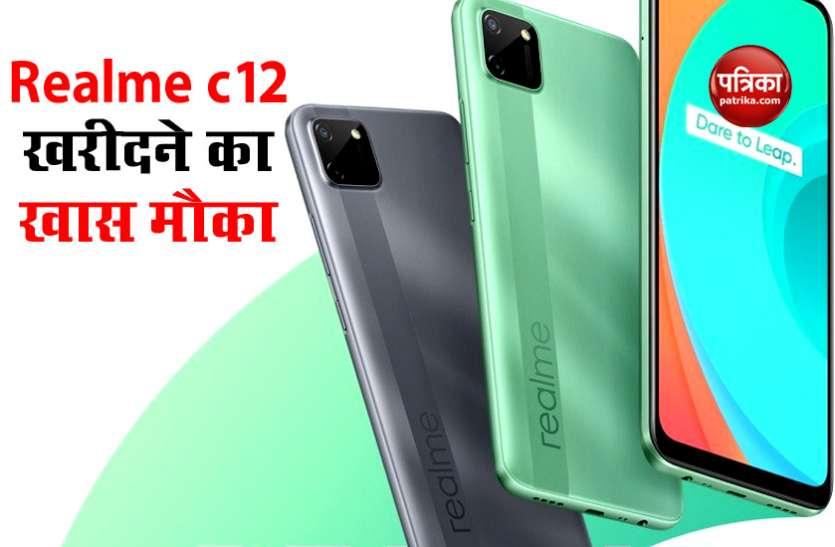 Realme C12 आज खरीदने का खास मौका, कीमत 8,999 रुपये, जानें ऑफर्स