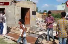 शामली में हाइवे निर्माण के लिए मकानों काे तोड़ा गया तो ग्रामीणों ने कर दिया हंगामा, देखें वीडियो