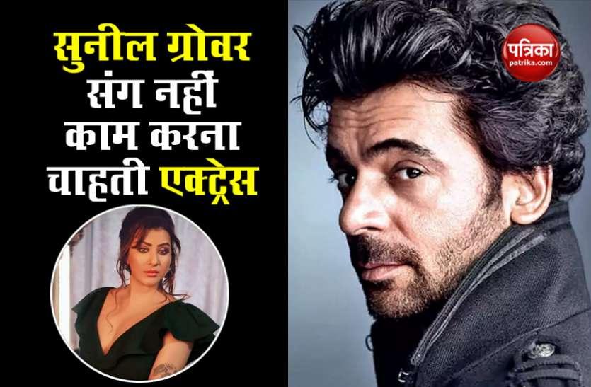 कॉमेडी शो 'Gangs Of Filmistan' में Sunil Grover संग नहीं काम करना चाहतीं Shilpa Shinde, शो को छोड़ने का बनाया मन