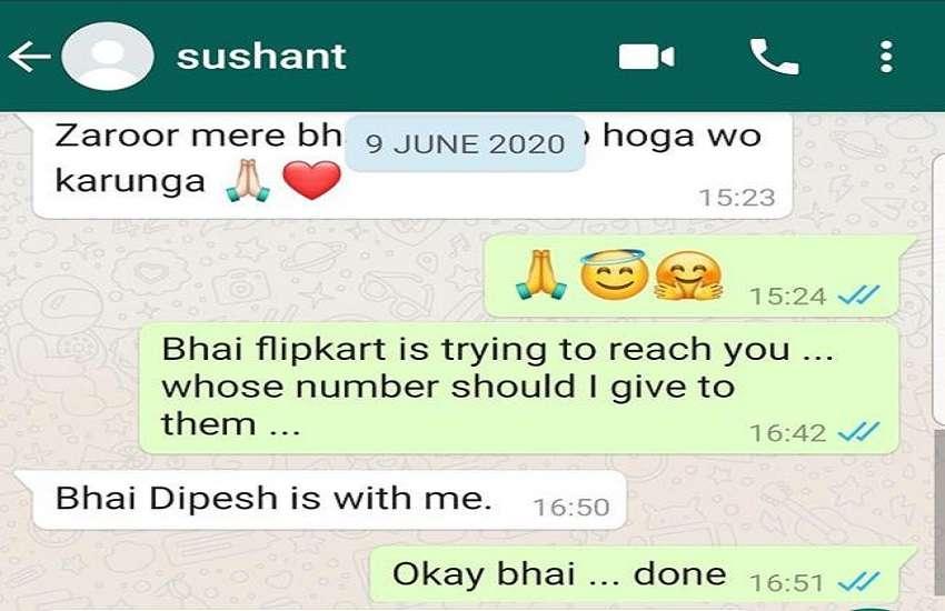 WhatsApp Chat By Deepesh Sawant Surfaced In Sushant Case - दीपेश सावंत ने  14 जून को सुशांत के फ्लिपकार्ट डील को लेकर की थी बात, व्हाट्सएप चैट से हुआ  खुलासा   Patrika News