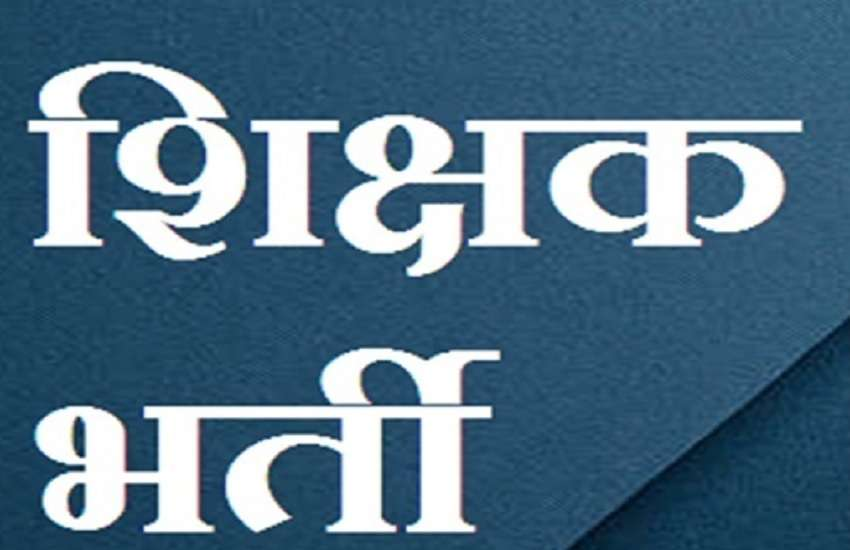 Latest Jobs News in Hindi - cover