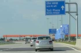 हरियाणा और पंजाब की ओर जाने वाले वाहनों पर टोल टैक्स बढ़ा, आज आधी रात से लागू