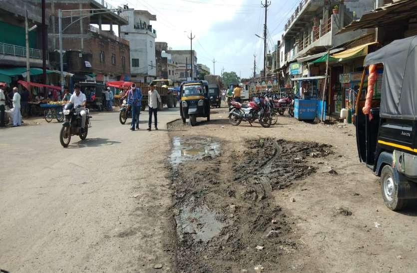 विधानसभा चुनाव के पहले हुआ था सड़क चौड़ीकरण का भूमिपूजन,दो वर्ष बाद भी स्थिति जस की तस
