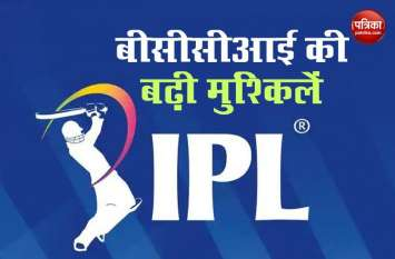 IPL 2020 : BCCI की परेशानी बढ़ी, यूएई सरकार से कोविड प्रोटोकॉल्स में चाहती है छूट