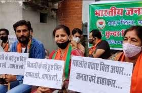 कटारिया बोले - राजस्थान में बिजली कंपनियां संभालने वाले कोई नहीं, दिवाला नहीं निकलेगा तो क्या होगा
