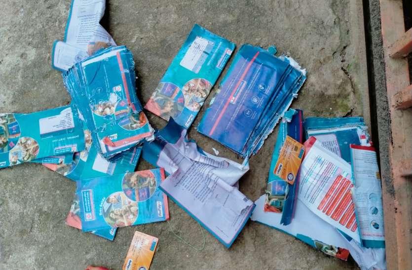 नदीं में बहा दिए जनधन खातों के सैकड़ों एटीएम कार्ड