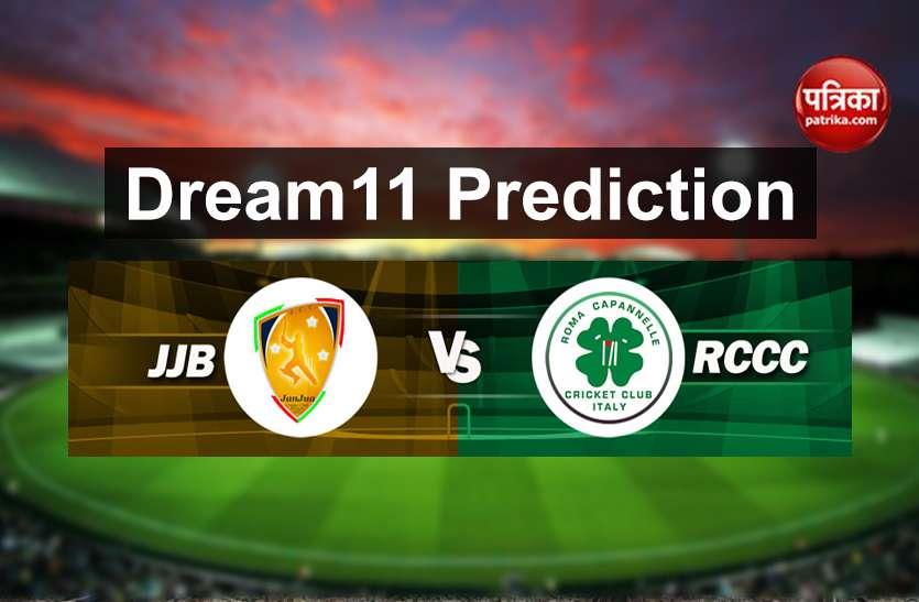 Dream 11 Today's Predictions: Best Team JJB vs RCCC in ECS T10-Rome today बेस्ट ड्रीम 11 टीम