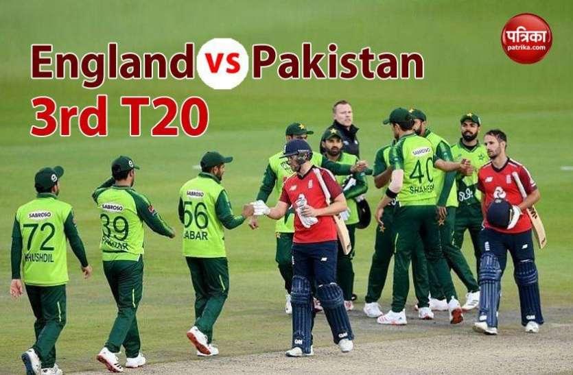 ENG vs PAK : टी-20 में इंग्लैंड चाहेगा लगातार छठी सीरीज जीत, पाकिस्तान की नजर भी सीरीज बचाने पर