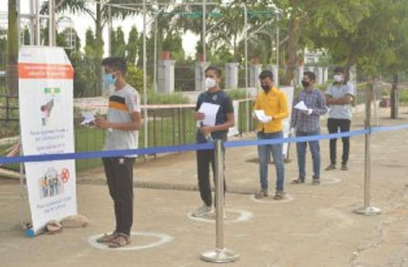 कोटा में पहले दिन बीआर्क की परीक्षा में 180 अनुपस्थित रहे