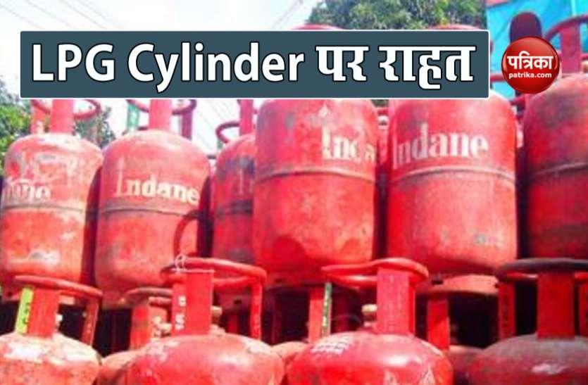 लगातार दूसरे महीने में आम लोगों को राहत, जानिए कितने हुए LPG Gas Cylinder के दाम