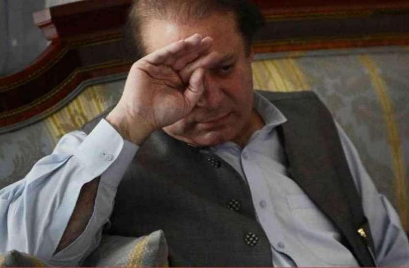 Pakistan: इस्लामाबाद हाईकोर्ट ने नवाज शरीफ को सरेंडर करने का दिया मौका, कहा- अगली सुनवाई में हों हाजिर