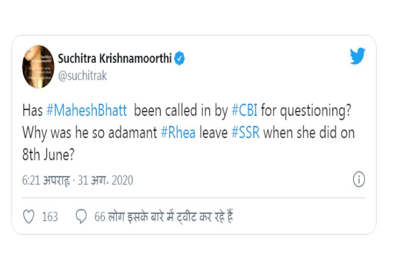 SSR Case: सुचित्रा कृष्णमूर्ति का सवाल-महेश भट्ट को सीबीआई ने क्यों नहीं बुलाया पूछताछ के लिए