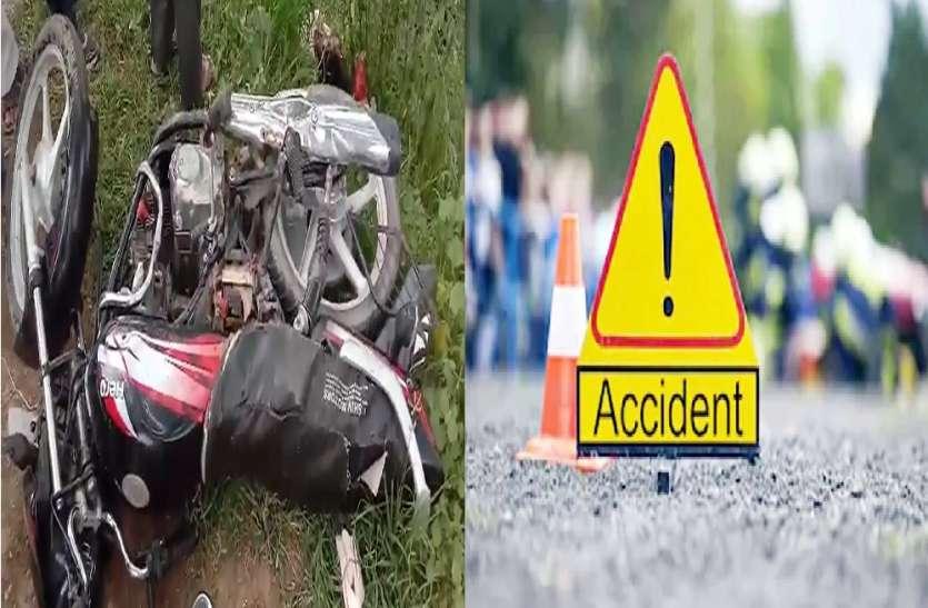 शराबी ने बाइक सवारों को रौंदा, तीन की मौत, दो घायल