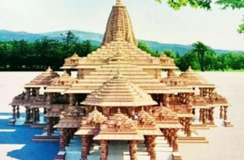 राम मंदिर के नक्शे पर स्वीकृति मिलने के साथ शुरू हुआ निर्माण का कार्य