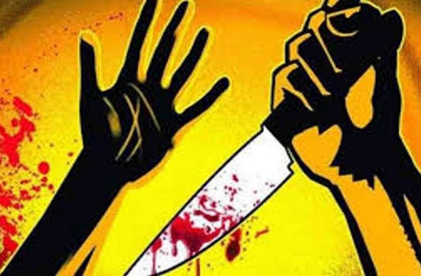 उधारी वसूलने के विवाद में युवक को मारा चाकू, मौत