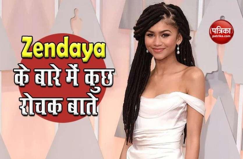 आत्मबल और आत्मविश्वास से भरपूर हैं Zendaya, जानें Actress के बारे में कुछ दिलचस्प बातें