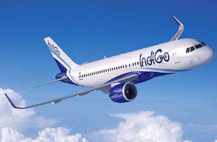 Lucknow से इंदौर के लिए शुरू हुई सीधी उड़ान, जानिए कब और कैसे मिलेगी सुविधा